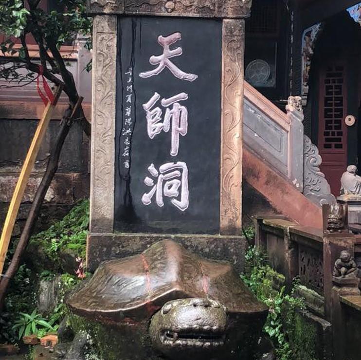 Teacher Training China
