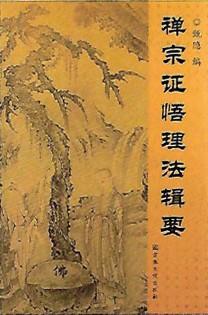 Book-1_2