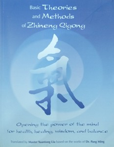 Methods Zhineng Qigong Science 2